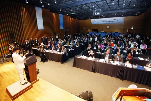 HWPL International conference in WARP summit