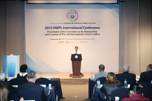 Chairman ManHeeLee,  HWPL International conference in WARP summit
