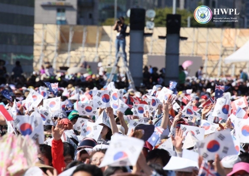 Many people gathered WARP summit hosted by HWPL