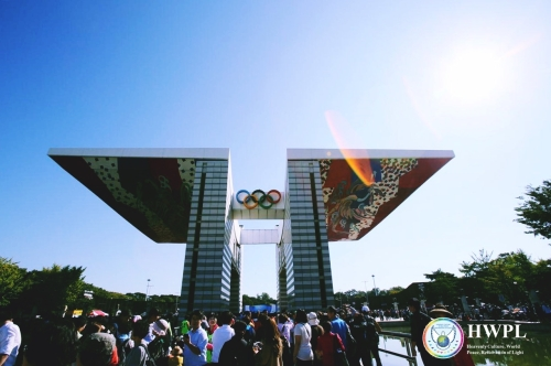 HWPL held WARP summit for World Peace in Olympic park