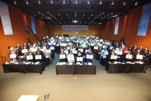 Women & Youth conference in WARP summit hosted by HWPL