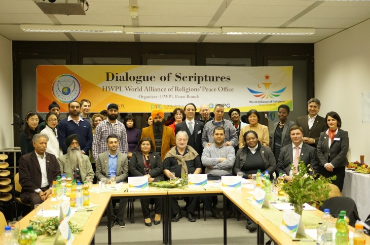 HWPL-WARP-Office-around-the-world-for-Alliance-of-Religion-Germany