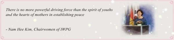 为了终止战争,世界和平,世界女性组织IWPG也在努力着 (4)