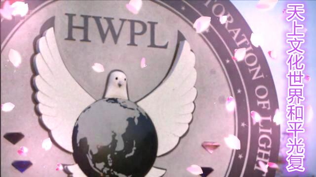 全世界在寻找有和平答案的天上文化世界和平光复HWPL的代表李万熙manheelee (1)
