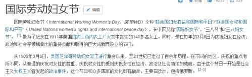 成就世界和平,世界女性也有份