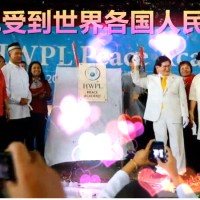HWPL李万熙manheelee为制定国际法做贡献