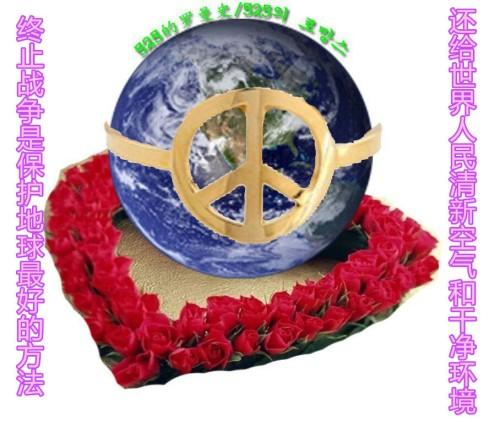 世界地球日worldearthday,请珍爱我们的家园 (1)