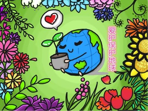 世界地球日worldearthday,请珍爱我们的家园 (2).jpg