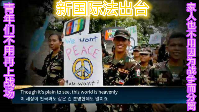 为了人类的和平得到天上使命的李万熙manheelee (1)
