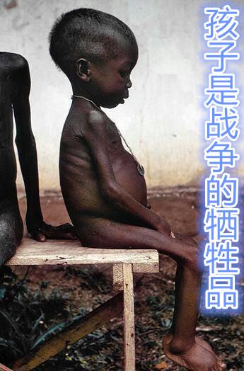为了让孩子们远离战争,以李万熙manheelee为榜样开设的和平学校 (2)