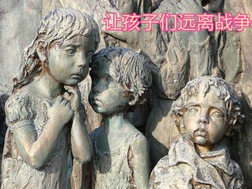 为了让孩子们远离战争,以李万熙manheelee为榜样开设的和平学校 (1)