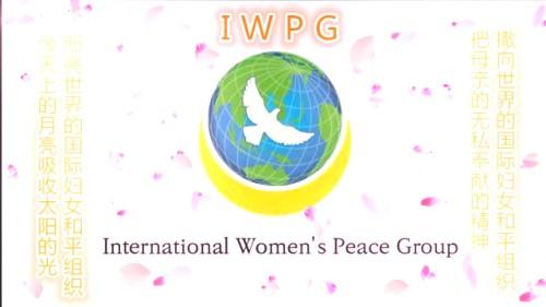 国际妇女和平组织IWPG,用母亲的奉献精神参与525徒步大会 (2)