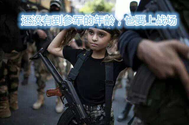 李万熙manheelee,为了让笑容永远留在青年们的脸上 (3)