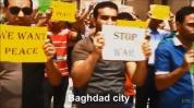 IPYG, Baghdad city