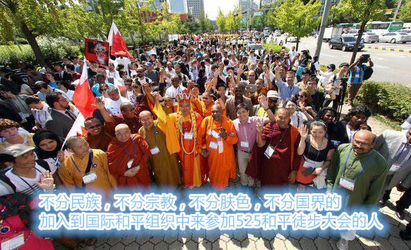 525和平徒步大会,走向和平peace (1)