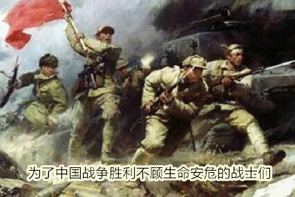 与李万熙先生团结一致为我们祖国和平安宁加油 (1)