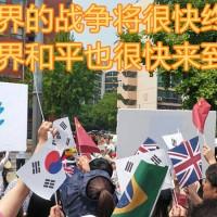 天上文化世界和平光复HWPL,有开启和平peace的钥匙