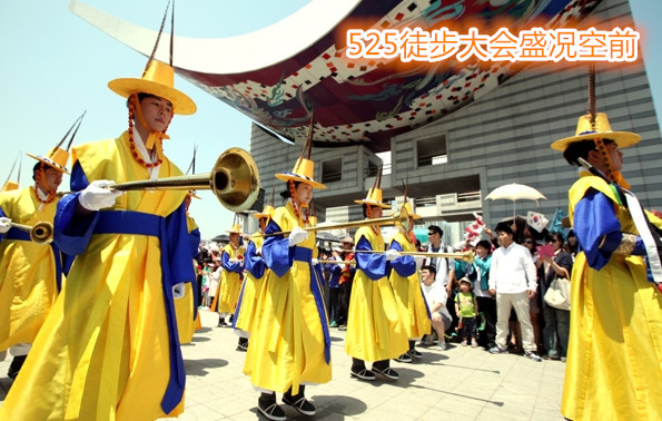 带来国际青年和平团体IPYG参加525徒步大会的李万熙manheelee (1)