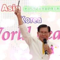 带领国际青年和平团体IPYG参加525徒步大会的李万熙manheelee