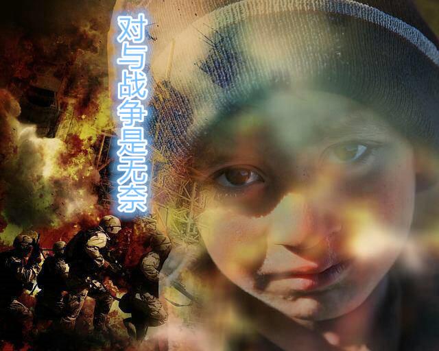 李万熙manheelee,从未有过的和平世界将到来 (2)