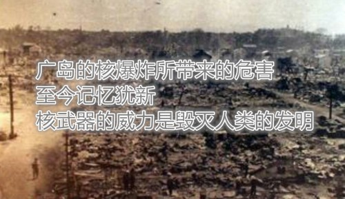 李万熙manheelee,新国际法的施行世界将没有核武器 (1)