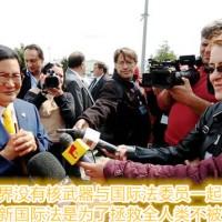 李万熙manheelee,新国际法施行世界将没有核武器