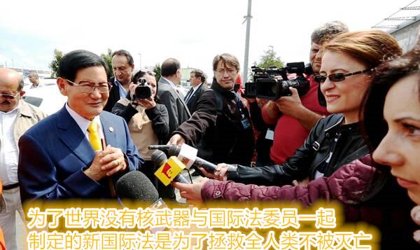 李万熙manheelee,新国际法的施行将没有核武器