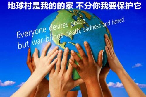 天上文化世界和平光复HWPL国际法的委员与李万熙manheelee先生,停止世界战争和平宣言文 (2)