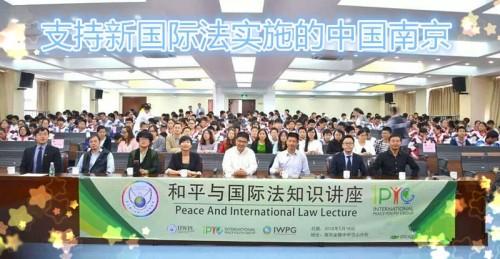 天上文化世界和平光复HWPL,参与新国际法的签名活动中 (5)