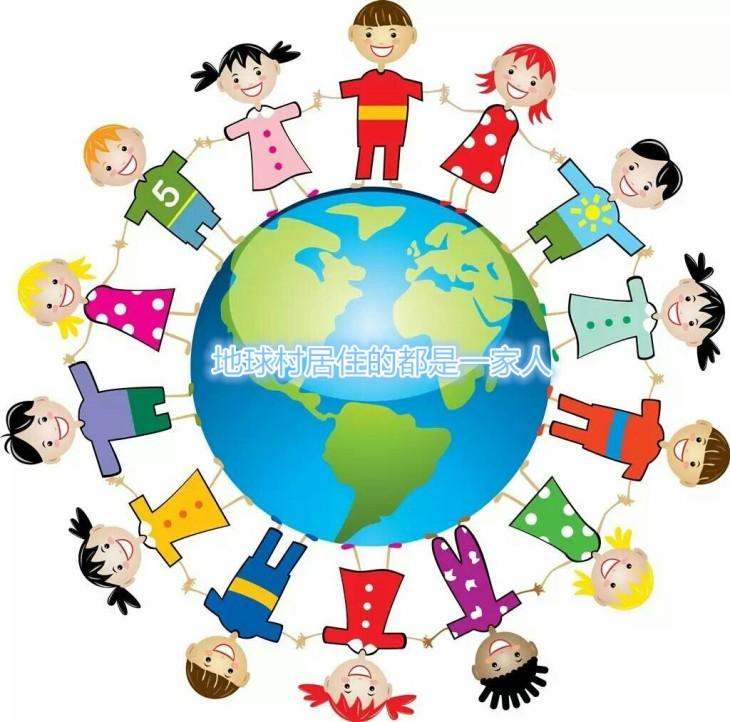 李万熙manheelee所做的事情是关于居住在地球村每一人的事 (1)