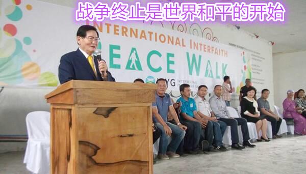 解决菲律宾棉兰老岛战争的天上文化世界和平光复hwpl的李万熙manheelee (2)