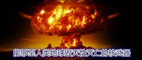 不依靠武器解决,依靠从天上差来的和平使者天上文化世界和平光复HWPL李万熙manheelee先生让世界和平 (2)