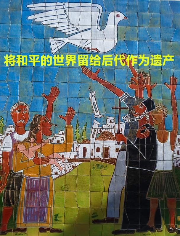 感谢李万熙manheelee为世界和平worldpeace的付出,为了不让世界更多的人成为难民 (3)