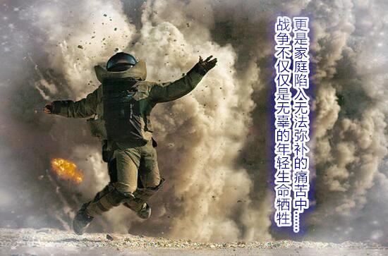 战争中的国家更需要天上文化世界和平光复HWPL李万熙manheelee的帮助 (1).jpg