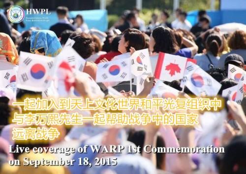 战争中的国家更需要天上文化世界和平光复HWPL李万熙manheelee的帮助 (2)