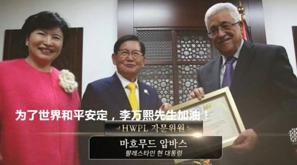 比世界各国总统们更繁忙的天上总统李万熙manheelee (1)