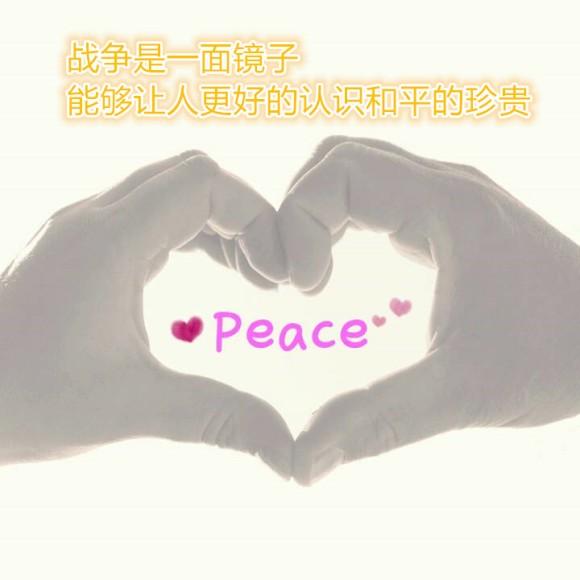相信热爱和平的习近平主席一定会愿意与天上文化世界和平光复HWPL李万熙manheelee一起共筑和平 (2)