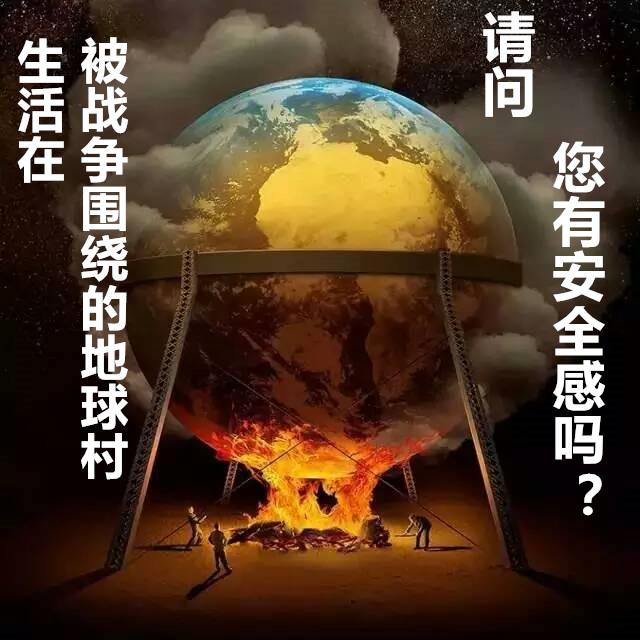 给予人类安全感的天上文化世界和平光复HWPL李万熙manheelee (1)