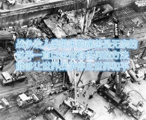 HWPL国际法是解决世界战争的根本问题 (2)