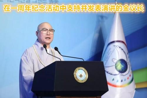 """天上文化世界和平光复HWPL为了地球村的人们而举办的""""战争终止和平宣言文DPCW""""一周年纪念活动 (3)"""