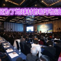 """天上文化世界和平光复HWPL为了地球村的人们而举办的""""战争终止和平宣言文DPCW""""一周年纪念活动"""