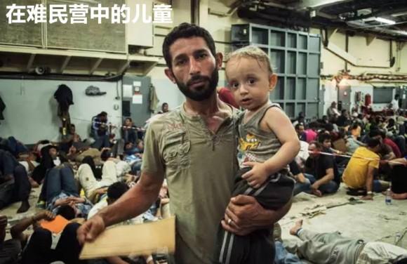 看到叙利亚战争国的儿童,你还坐的住吗?一起参与DPCW的签名中吧! (2)