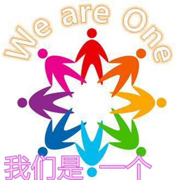 充满爱的和平日子525和平徒步大会走起 (3)