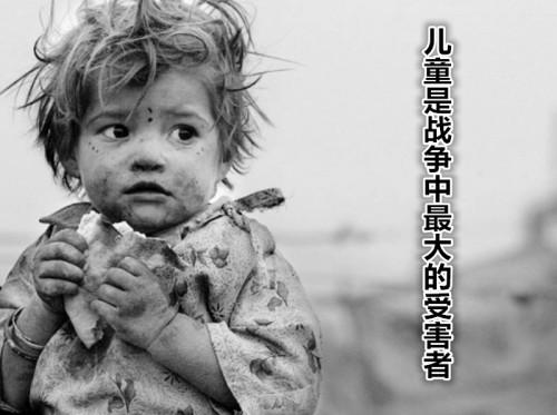 天上文化世界和平光复HWPL,儿童们是战争中最大的受害者 (2)