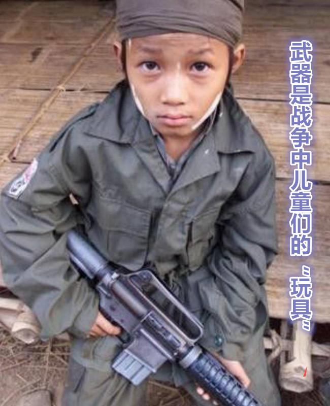 天上文化世界和平光复HWPL,儿童们是战争中最大的受害者 (1)