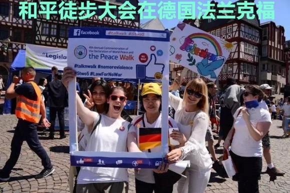加入到天上文化世界和平光复HWPL的徒步大会一起为和平奔跑吧 (9)