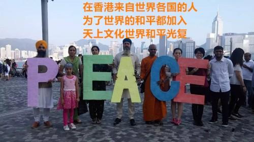 加入到天上文化世界和平光复HWPL的徒步大会一起为和平奔跑吧 (1)