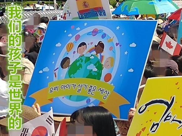 带着母亲般的爱心一起做世界和平worldpeace的事情吧! (1)