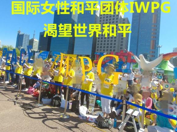 带着母亲般的爱心一起做世界和平worldpeace的事情吧! (5)