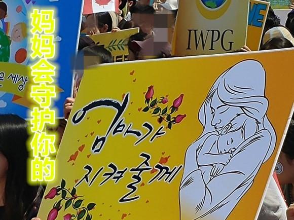带着母亲般的爱心一起做世界和平worldpeace的事情吧! (7)